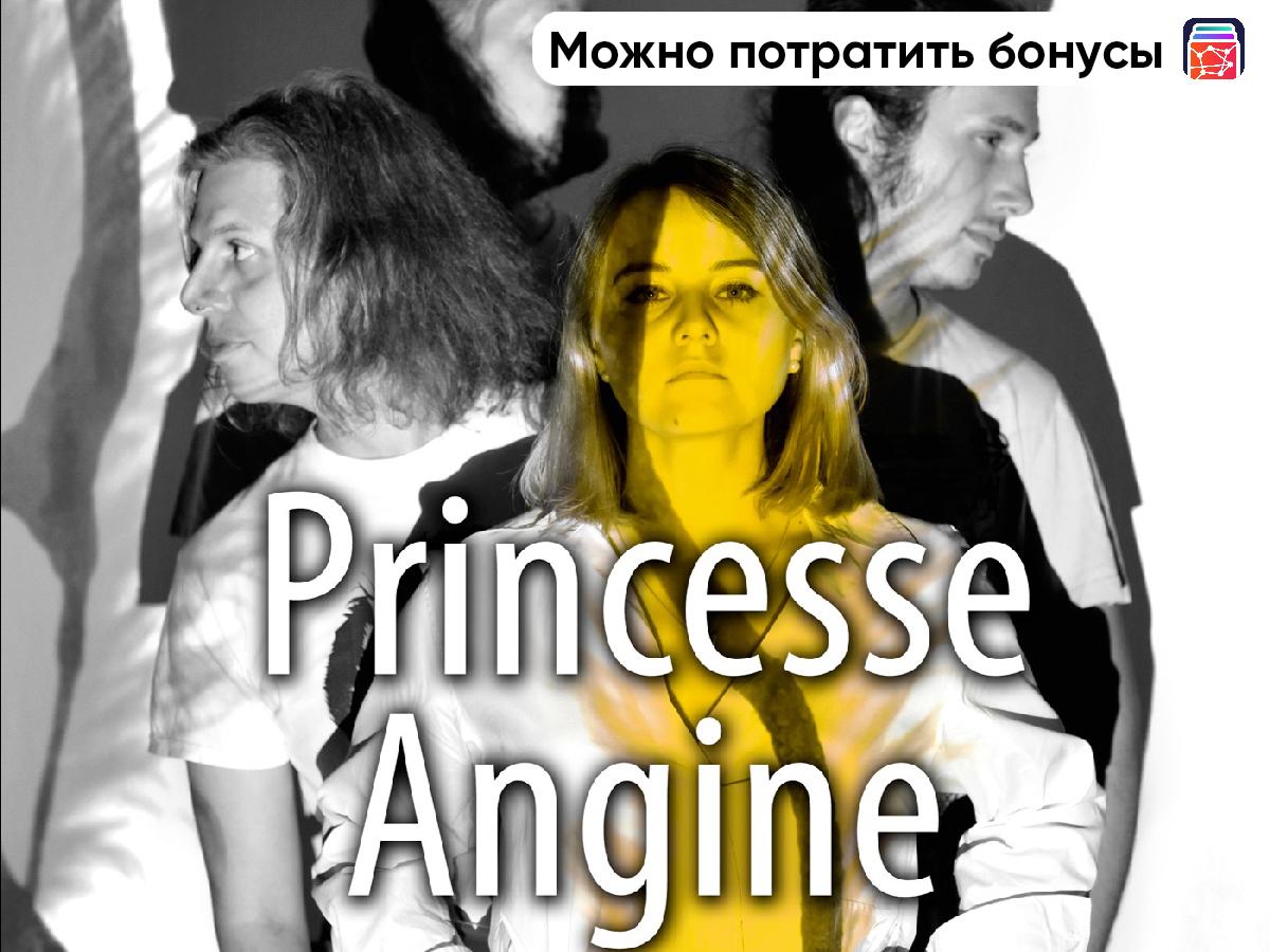 Princesse Angine